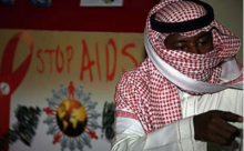 หญิงชาวซาอุดิอาระเบีย ติดเชื้อเอดส์ ร้อยละ 95% จากสามี
