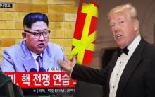 """""""คิม"""" ส่งสารปีใหม่ถึงอเมริกา """"รู้ไว้ด้วยว่าปุ่มกดอาวุธนิวเคลียร์อยู่บนโต๊ะผม"""" !!!"""