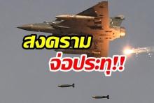 ปากีสถานVSอินเดีย สถานการณ์ตึงเครียด! กต.เตือนคนไทยระวัง